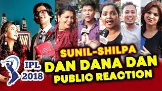 IPL 2018 DAN DANA DAN | Shilpa Shinde, Sunil Grover | PUBLIC EXCITEMENT
