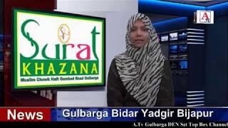 KUDA Hagarga Layout Ka Naam Qamar-ul-Islam Ke Naam Par Rakhne Ka Alaan A.Tv News 16-2-2018