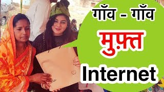 Can Internet Change ur life ? Real Life Motivation Video -#daywithasaathi #googleindia | JSuper Kaur