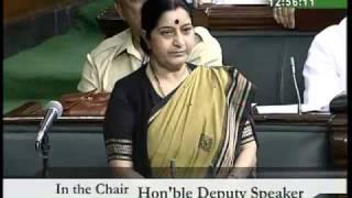 Part 5: Bhopal Gas Tragedy: Smt Sushma Swaraj: 11.08.2010