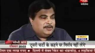 Part 1: Aaj Tak: Sh.  Nitin Gadkari: 27. 06. 2010
