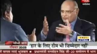 Part 2: Aaj Tak: Sh. Nitin Gadkari: 27.06.2010