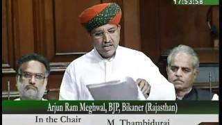 Finance Bill 2010: Sh. Arjun Ram Meghwal: 28.04.2010