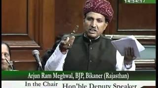 Workmen's Compensation (Amendment) Bill, 2009: Sh. Arjun Ram Meghwal: 25.11.2009