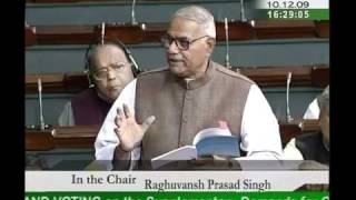 Supplementary Demands for Grants (General) for 2009-10: Sh. Yashwant Sinha: 10.12.2009