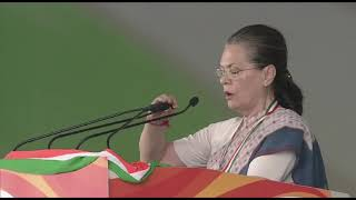 Jan Aakrosh Rally: UPA Chairperson Smt. Sonia Gandhi addresses Jan Aakrosh Rally at Ramlila Maidan.