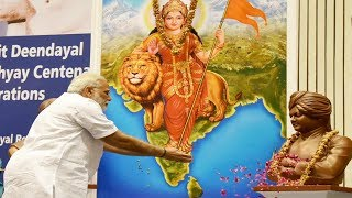 True worship of our motherland as manifested in Vande mataram will be by striving to keep her clean