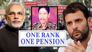 Is Narendra Modi Lying On One Rank One Pension Issue ? Politics On One Rank One Pension | OROP