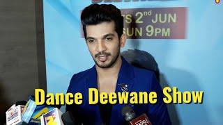 Dance Deewane Anchor Arjun Bijlani Full Interview - Dance Deewane Show Launch - Colors