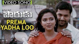 Pourudu Telugu Movie Full Video Song - Prema Yadha Loo Full Video Song - Jayam Ravi , Amala Paul