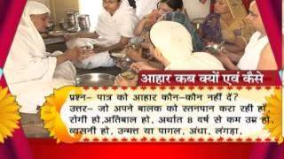 Ahar Charya || Naman Mati Mata Ji || Vibhasri Mati Mata  || Sri Swasti Bhushan Mata Ji