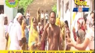 Aaharcharya   Vishal Sagar Ji Maharaj   Shanti Sagar ji Maharaj   28-02-2017