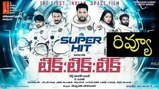 Tik Tik Tik Review   Tik Tik Tik Telugu Movie Review   Jayam Ravi, Nivetha Pethuraj   Top Telugu TV