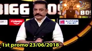 Vivo BiggBoss Tamil 2 vijay tv 23/06/2017 1st Promo|Vijay Tv Promo|Hotstar|Bigg Boss Promo