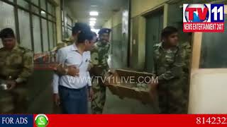 OFFICER STEALS CURRENCY NOTES FROM CURRENCY PRINTING PRESS IN MP | Tv11 News | 11-03-2018