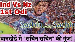 Ind Vs NZ 1st Odi: Crowed Says Sachin Sachin In Wankhede Stadium To Remember Sachin Tendulkar