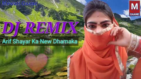 Arif shayar New Mewati song by Wasim akram jhanjhar