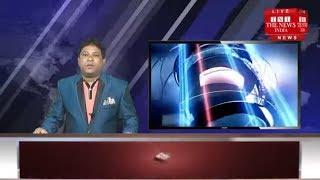 [UTTAR PRADESH]/Fake call center caught again in Hathras THE NEWS INDIA