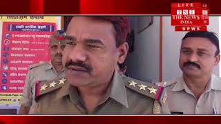 [Lakhimpur Kheri  News] Lakhimpur Kheri got complete success of the whole of Nagar police