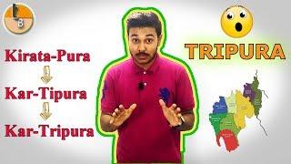 "Tripura or Kirata-Pura ❓ || History of ""Tripura"" ???? || Tripura Broadcast ????"