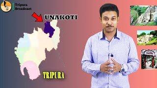 UNAKOTI - Tripura's Smallest District || Tripura Broadcast