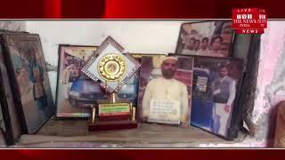 Sambhal News] Born in Sambhal's Danda, Bhuvnesh Kumar was born in the Yadav family / THE NEWS INDIA