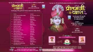 Swaminarayan Kirtan Pritamji Pyara ( Preetamji Pyara) Kirtan