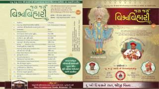Swaminarayan Kirtan Dukhi Divas ne Rat Shreeji vina ( Jay Jay Vishva Vihari) Kirtan