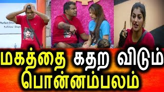 Bigg Boss Tamil 2 07 Aug 2018 Promo 2|07/08/2018 Promo|Vijay Tv promo|52nd Episode