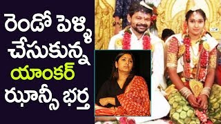 Anchor Jhansi Ex husband Jogi Naidu second marriage with Sowjanya | Comedian Jogi Naidu marriage