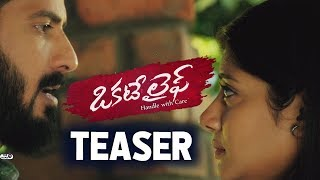 Okate Life Teaser | Okate Life Trailer | Okate Life Telugu Movie | Shruti Yugal | Top Telugu TV