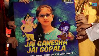 Jai Ganesha Jai Gopala Album Launch With Anup Jalota & Surili Sanika