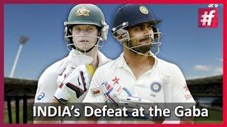 Ind vs Aus Test Match |  Indian Test Team Performance - Brisbane Test