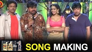 Shakalaka Shankar Kedi No 1 Movie Item Song Making - Shakalaka Shankar