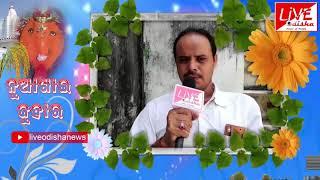 Lokanath Dalabehera, Sarapanch, Badabhairo, Tarbha :: Nua Khia Juhar