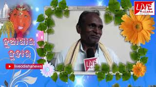 Hiradhar Majhi, Sarapanch, Langi Panchayat :: Nua Khia Juhar
