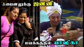 Janani entered Bigg boss final; Yashika sick now!!