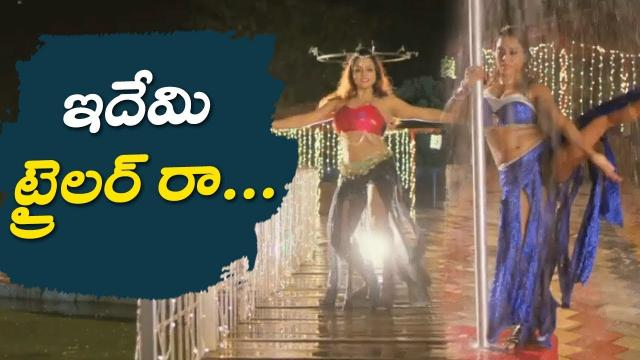 Neethone Hai Hai Teaser | Neethone Hai Hai Trailer | Arun Taj, Charishma Shreekar | BN Reddy