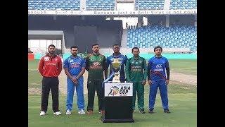 LIVE  Asia Cup 2018 : Sri Lanka VS Bangladesh 1st ODI Match Live ।। Sri Lanka Vs Bangladesh Match