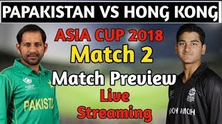 Asia Cup 2018 : Pakistan vs Hong Kong 2nd  Match  || Pakistan Vs Hong Kong|| Asia Cup 2018
