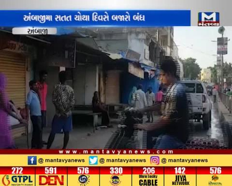 Ambaji Markets observed a complete shutdown for the 4th consecutive day