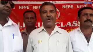 Metoda : Gramin Post Office Opposed To Rajkot Head Post Office