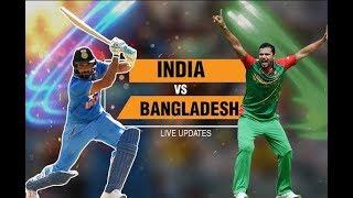 LIVE : India vs Bangladesh Asia cup 2018   india vs Bangladesh   asia cup Live match  