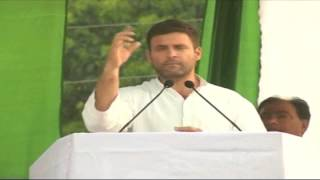 Rahul Gandhi Addressing a Public Rally at Saharanpur on March 29, 2014