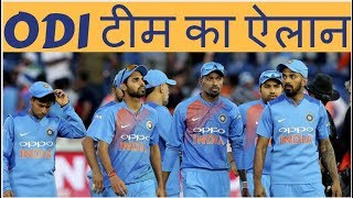 India Vs West Indies: India squad for first-two ODIs against West Indies