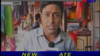 jantv Jaipur 1000 Rs and 500 Rs Note  Ban Effect in Jaipur market news