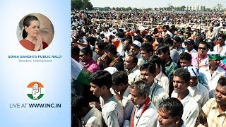 Sonia Gandhi's Public Rally at Roorkee, Uttarakhand on 4th May 2014