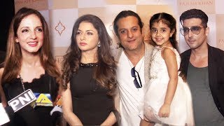 Farah Khan Stores New Collection Launch | Sussanne Khan, Bhagyashree, Zayed Khan