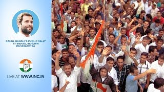 Rahul Gandhi Addresses Public Rally at Mahad, Raigarh, Maharashtra, 8 Oct 2014