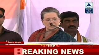 Congress President Smt. Sonia Gandhi addresses public rally in Buxar, Bihar